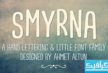 فونت انگلیسی Smyrna