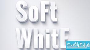 دانلود فایل لایه باز افکت متن سفید سه بعدی