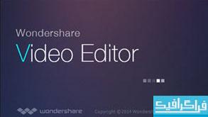 دانلود نرم افزار ویرایشگر ویدئو Wondershare 4