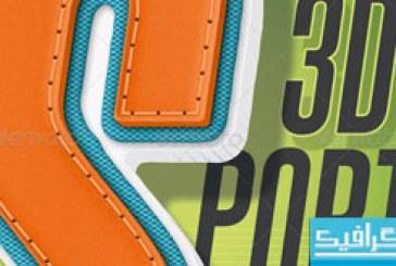 اکشن فتوشاپ ساخت متن سه بعدی ورزشی