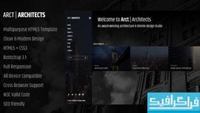 دانلود قالب سایت html معماری