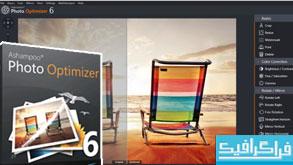 نرم افزار بهینه سازی عکس 6 Ashampoo Photo Optimizer