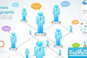 دانلود وکتور های عناصر آمار و اطلاعات تجاری