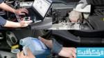 دانلود تصاویر استوک سرویس اتومبیل