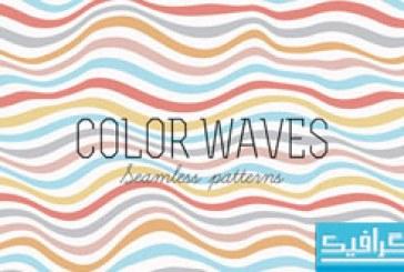 دانلود وکتور پترن های امواج رنگی