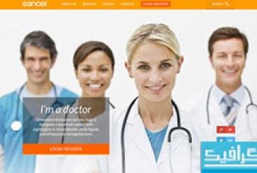 دانلود قالب psd سایت پزشکی