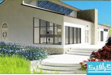 دانلود مدل سه بعدی خانه مدرن