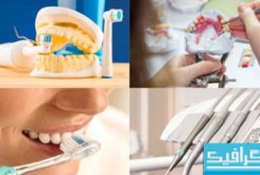 دانلود تصاویر استوک دندان پزشکی