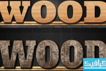 دانلود استایل های فتوشاپ چوب – شماره 2