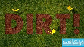 آموزش فتوشاپ ساخت افکت متن خاک روی چمن