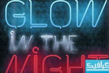 دانلود فایل لایه باز پوستر Glow In The Night