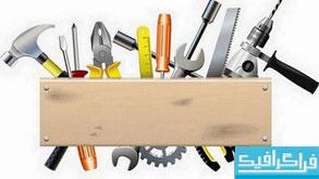دانلود وکتور های ابزار آلات دستی