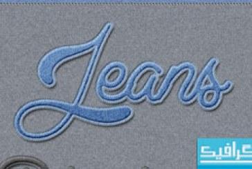 دانلود استایل های فتوشاپ شلوار جین