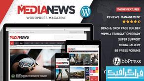 دانلود پوسته وردپرس مجله medianews