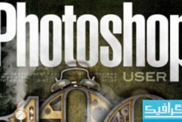 مجله فتوشاپ Photoshop User – اُکتبر 2014