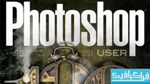 مجله فتوشاپ Photoshop User - اُکتبر 2014