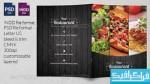 دانلود فایل لایه باز منوی رستوران با طرح زیبا
