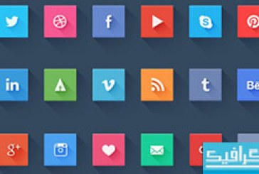 دانلود آیکون شبکه های اجتماعی – طرح تخت