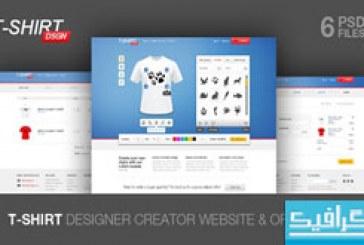 دانلود قالب psd سایت طراحی تی شرت