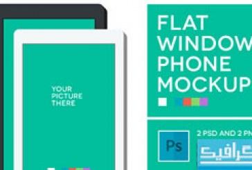 دانلود فایل لایه باز ماک آپ تلفن ویندوز