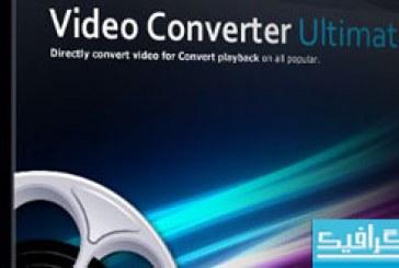 نرم افزار تبدیل ویدئو Wondershare Video Converter 7