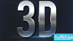 دانلود استایل های فتوشاپ سه بعدی فلزی - شماره 2