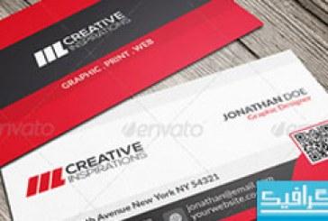 دانلود کارت ویزیت شرکتی – طرح شماره 21