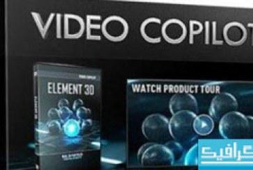 دانلود پلاگین افتر افکت Element 3D 1.6