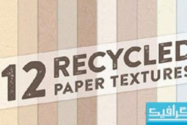 دانلود پترن های سطوح کاغذی بازیافت شده