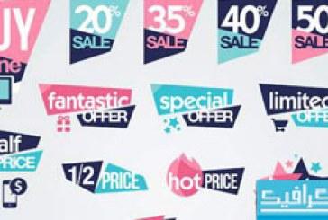 دانلود وکتور برچسب های فروش – انتزاعی