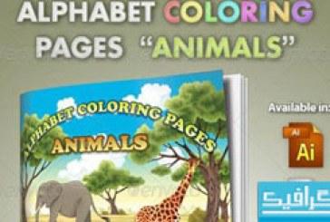 دانلود فایل لایه باز کتاب نقاشی حروف – حیوانات