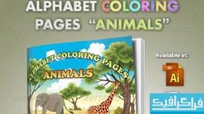 دانلود فایل لایه باز کتاب نقاشی حروف - حیوانات