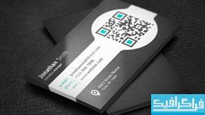 دانلود کارت ویزیت شرکتی - طرح شماره 25