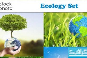 دانلود تصاویر استوک محیط زیست