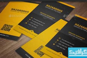 دانلود کارت ویزیت با طرح زیبا – Hazardous
