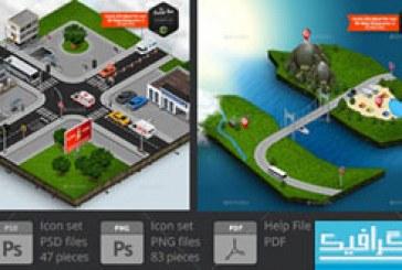 دانلود فایل لایه باز آیکون های سه بعدی برای نقشه