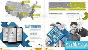 دانلود قالب پاور پوینت شرکتی Smart Box