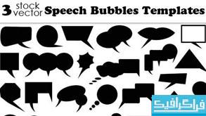 دانلود وکتور های حباب صحبت - شماره 2