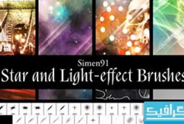 دانلود براش های فتوشاپ افکت نور و ستاره