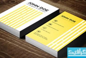 دانلود کارت ویزیت زرد – طرح خلاقانه