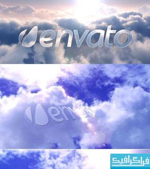 پروژه افتر افکت نمایش لوگو سه بعدی در آسمان
