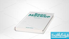 دانلود فایل لایه باز ماک آپ جلد کتاب