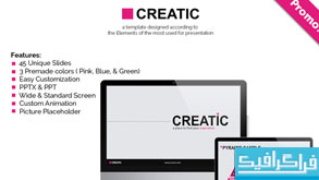دانلود قالب پاور پوینت شرکتی Creatic