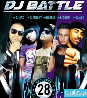 دانلود فایل لایه باز پوستر موزیک DJ Battle