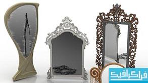 دانلود مدل های سه بعدی آینه