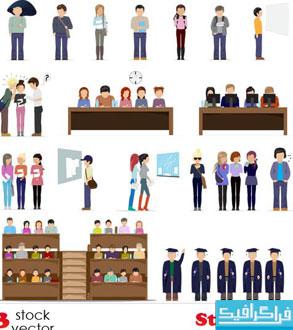 دانلود وکتور های دانش آموز