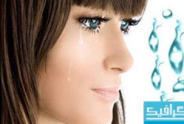 دانلود براش های فتوشاپ اشک چشم