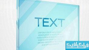 دانلود وکتور طرح های شیشه ای محیط وب