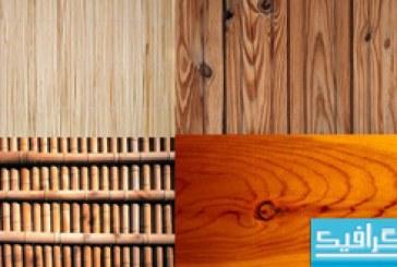 دانلود تکسچر های چوب و بامبو