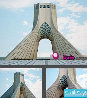 دانلود مدل سه بعدی برج آزادی تهران